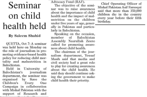 Seminar on Child Health Held