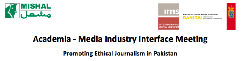 Academia - Media Industry Interface Meeting Banner