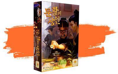 Mercaderes de Dunhuang en español