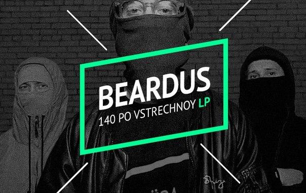 Beardus