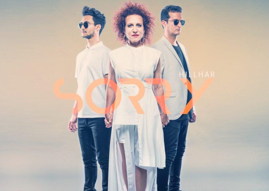 Hillhar - Sorry [Indie Electro, Alternative Pop]