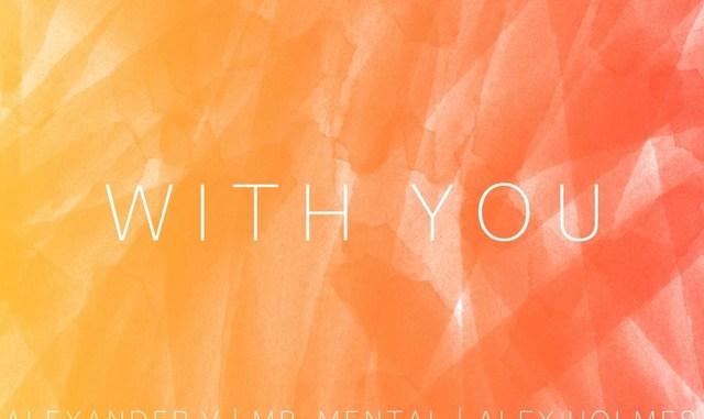 Alexander V - With You [Dance, EDM]