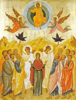 icono-ascension-del-senor