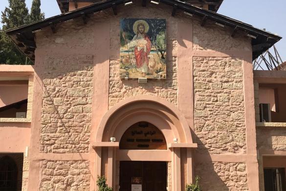 Iglesia Del Buen Pastor en Jerico