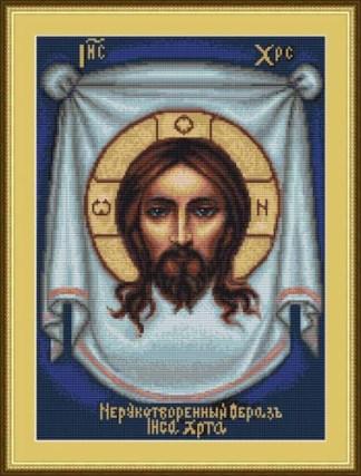 Kit de petit point o medio punto para bordar rostro de Jesús Cristo