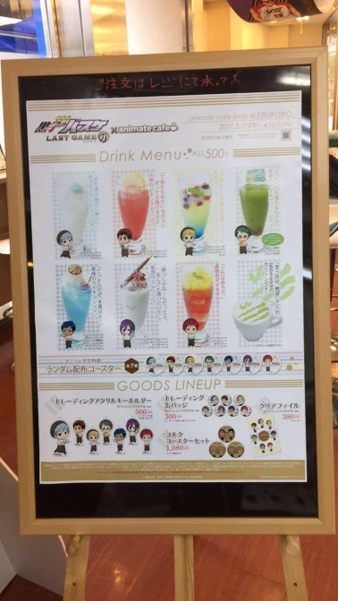 The drinks looked so cute though!
