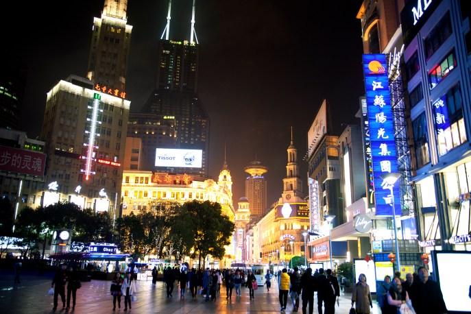 Shanghai (16)