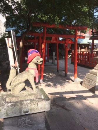 Fukuoka: Suikyo Shrine on a cold morning