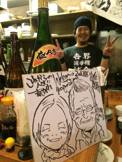 Kagoshima: Hand drawn memento