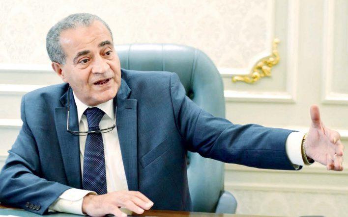 """""""رسمياً"""" قرار إجباري من وزارة التموين على جميع البطاقات التموينية التي يبلغ عدد أفرادها عن 3 فأكثر 2"""