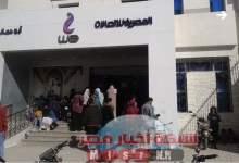 "Photo of اربع حالات ""كورونا"" في سنترال ابوحماد والموظف الوحيد يطالب ""بإغلاق السنترال"" خوفا علي أنفسهم والمواطنين"