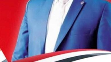 Photo of خبير اقتصادي ينافس بقوة في انتخابات الشيوخ بأسوان