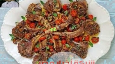 Photo of ريش ضانى مع الطماطم مقدم من الشيف/حسن كمال حسين مدة التحضير20 دقيقة ومدة الطهى.30 دقيقة
