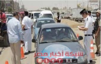 Photo of حملات مرورية مكثفة بكفر الشيخ تسفر عن ضبط 1416 مخالفة مرورية.