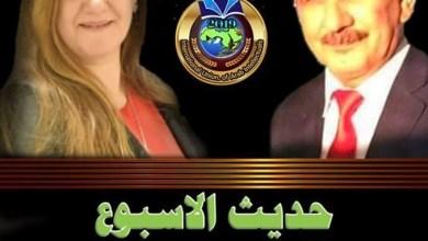 Photo of حديث الأسبوع الثقافي يلتقي مع الشاعرة سيفا يوسف