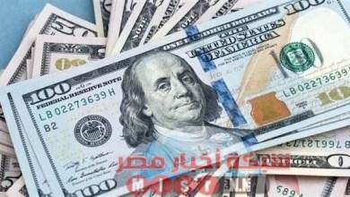 Photo of شبكه أخبار مصر ترصد لكم أسعار الدولار اليوم الخميس ٦ اغسطس 2020