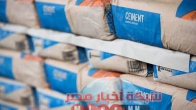 Photo of شبكه أخبار مصر ترصد لكم أسعار الأسمنت اليوم الخميس ١٣ اغسطس 2020