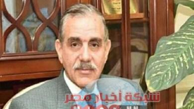 Photo of نور الدين .. إنشاء محكمة تأديبية بمدينة كفر الشيخ