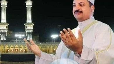 """Photo of روائع الدعاء للشيخ أحمد رشاد """""""