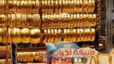 Photo of شبكه أخبار مصر ترصد اسعار الذهب الاحد ٩ اغسطس 2020