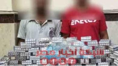 Photo of ضبط كمية كبيرة من الأقراص المخدرة بالإسكندرية.