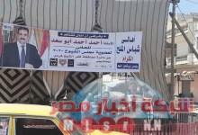 Photo of قرية شباس الملح تضرب مثلا للمشاركة الإيجابية بانتخابات مجلس الشيوخ.