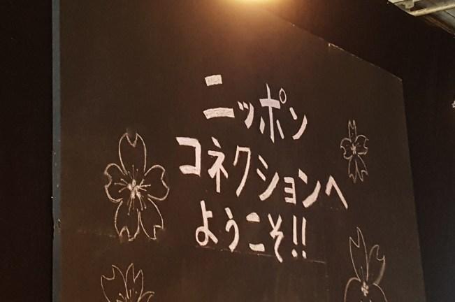 Auf der Nippon Connection