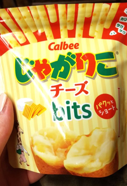 tky_reise_snacks_calbe_kartoffel_00
