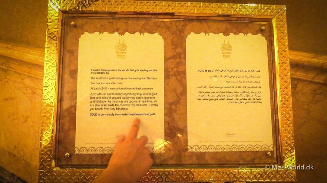 Emirates Palace Hotel Abu Dhabi - Gold ATM