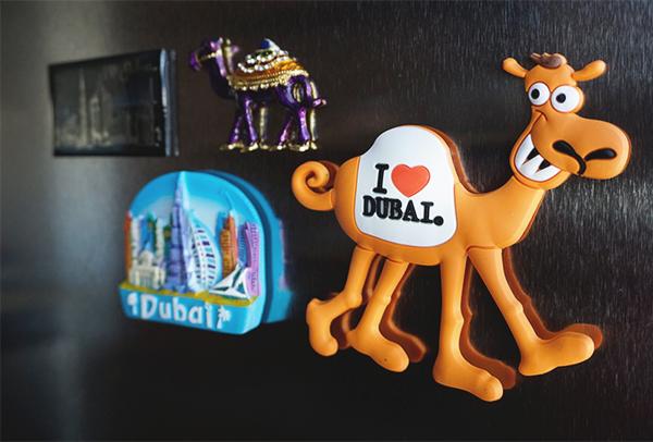 http://www.jumeirah.com/en/hotels-resorts/dubai/madinat-jumeirah/facilities/madinat-jumeirah-beach/