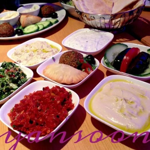 Yansoon Bad Godesberg Kinopolis Orientalisch Restaurant