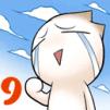 cute_msn_onions-9-253A10
