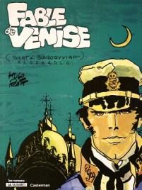 Fable de Venise (1981)