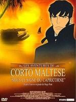 Sous le signe du Capricorne (2002)