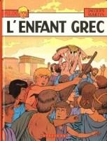 L'Enfant grec (1980)