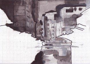 Mong Kok (Unknown) 2015 18 x 25.5 cm, Watercolor on paper