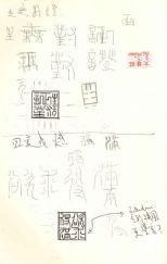 sketches-preparation-stage-1