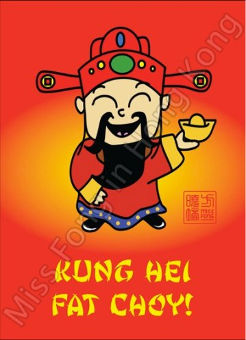 Miss Fong in Hong Kong CNY Postcard GOF Chinese