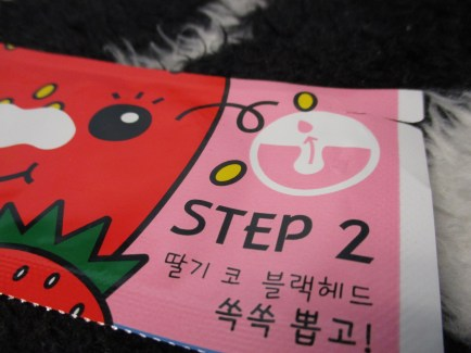 Step 2 Nose Strip