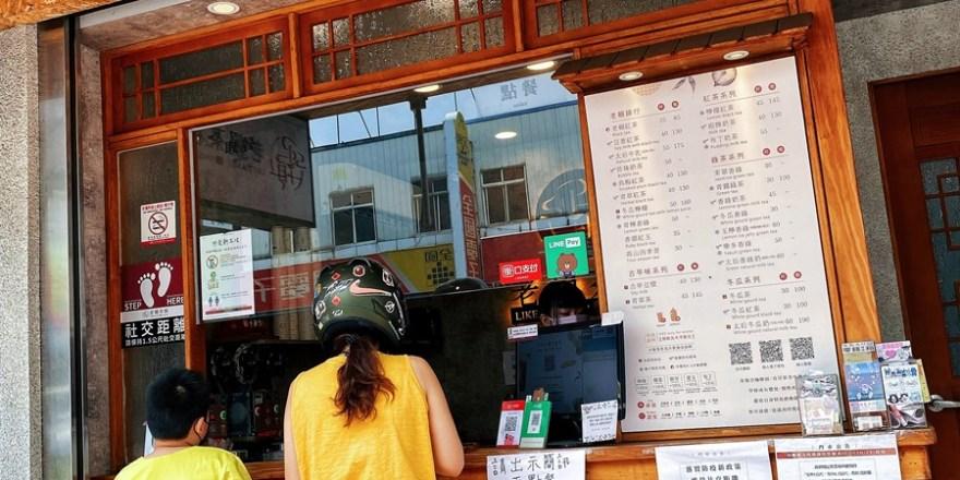 台中太平美食【老賴茶棧/新福店】傳承古早老味道!銅板價飲料店好平價!外帶外送都方便!