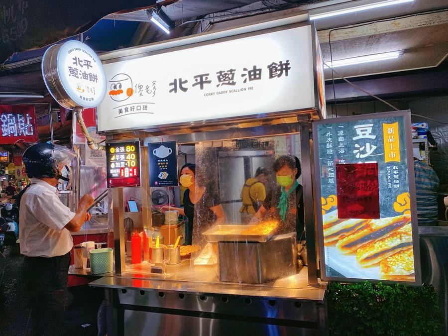 台中西區美食【傻老爹北平蔥油餅】向上市場超好吃香酥蔥油餅!正宗北方口味!純手工製作!