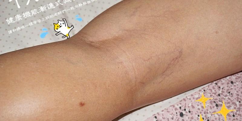 TXG健康機能漸進式減壓專家 舒柔款減壓襪 舒緩靜脈曲張