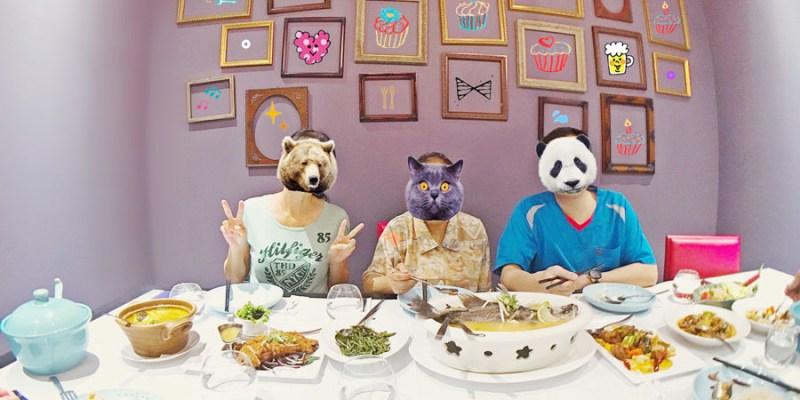 捷運忠孝復興站美食 | 晶湯匙泰式主題餐廳 東區聚餐聚會 多人分享餐