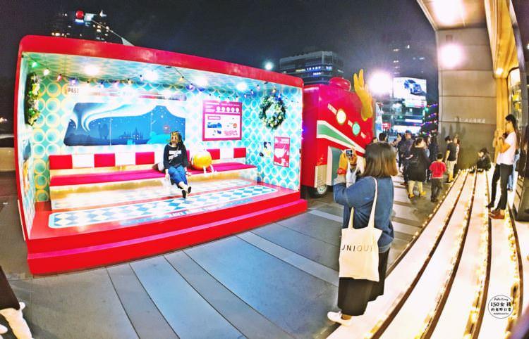 台中西區景點【勤美誠品綠園道】2016勤美天地聖誕村!聖誕時光列車啟程!