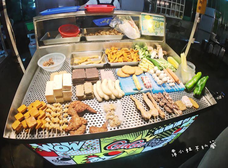 台中西區美食 超雞擂台 GuGuKing 精誠路鹽酥雞 宵夜外送服務 彰化也有分店