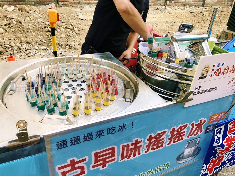 台中北區美食【古早味搖搖冰】三四五年級生的回憶!一中街!通通過來吃冰!