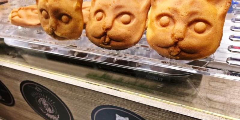 台中北區美食【黑祖/貓奴燒/雞蛋糕/黑糖鮮奶】一中街排隊美食!超可愛貓頭造型甜點!起司好牽絲!