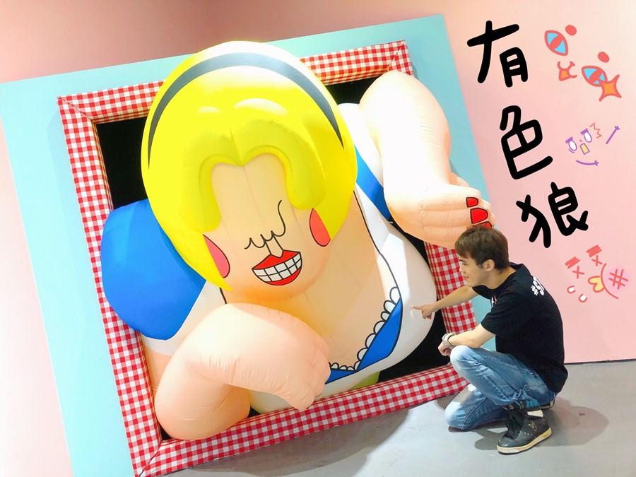 跳進兔子洞 愛麗絲夢遊奇境體驗展 ALICE – Into the Rabbit Hole 從韓國首爾出發 風潮一路席捲到台北囉!