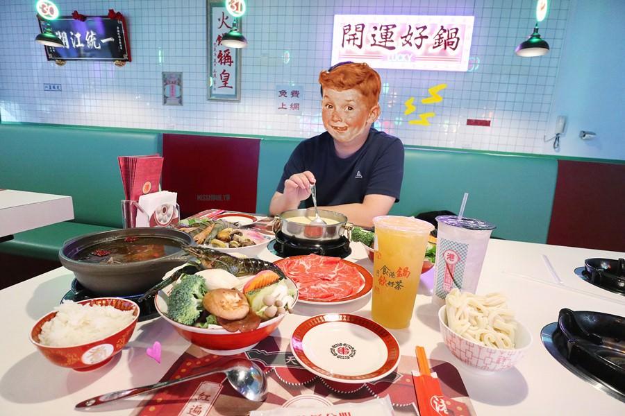 台中北屯美食【港動吃鍋有限公司/崇德店】吃火鍋還能免費唱歌!菜盤居然有小龍蝦可以吃!