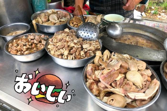 台中東區美食【胎哥湯】骯髒湯?胎勾伯?一碗豬雜湯只要50元!在地排隊小吃!